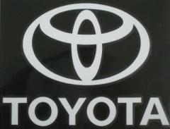 【働き方改革】愛車のお届けサービス「納車引き取り」をやめたら残業時間が従来の5分の1に。青森トヨタ