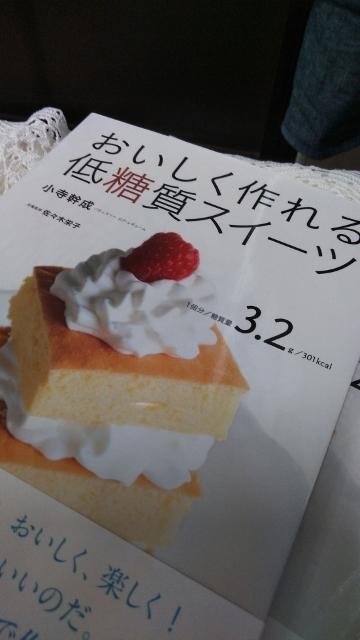 神レシピ (360x640)
