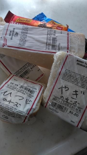 いろいろなチーズ (360x640)