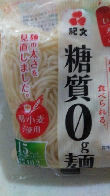 太麺 (360x640)