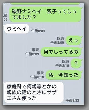 Screenshot_2018-09-11-20-58-38.png