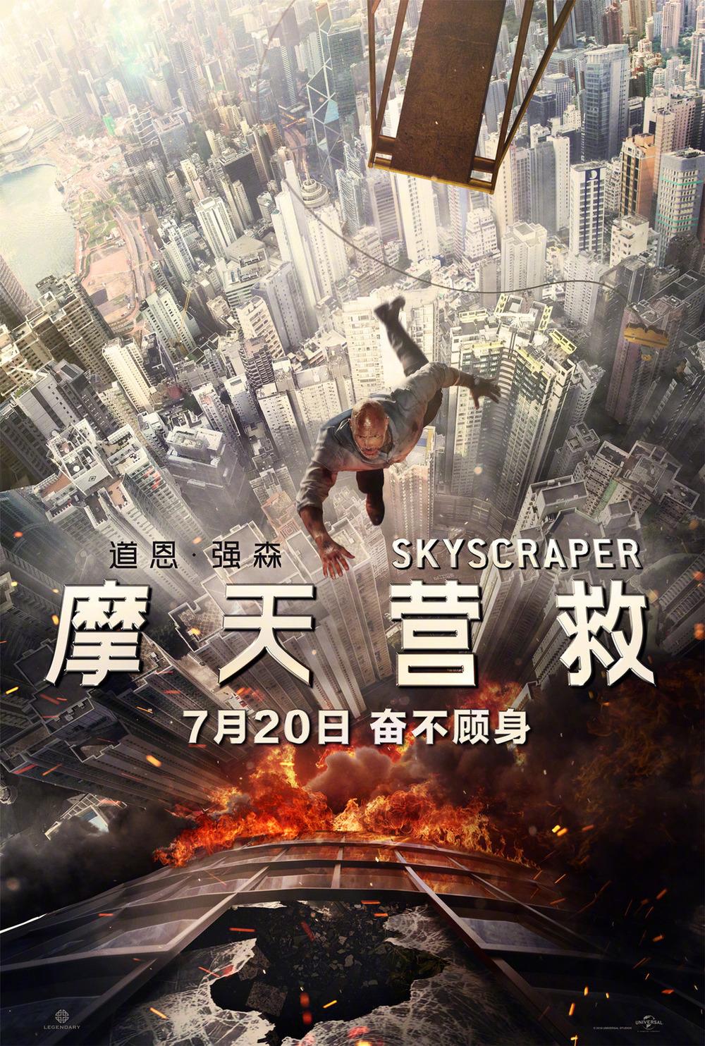 skycraperfdfdf.jpg