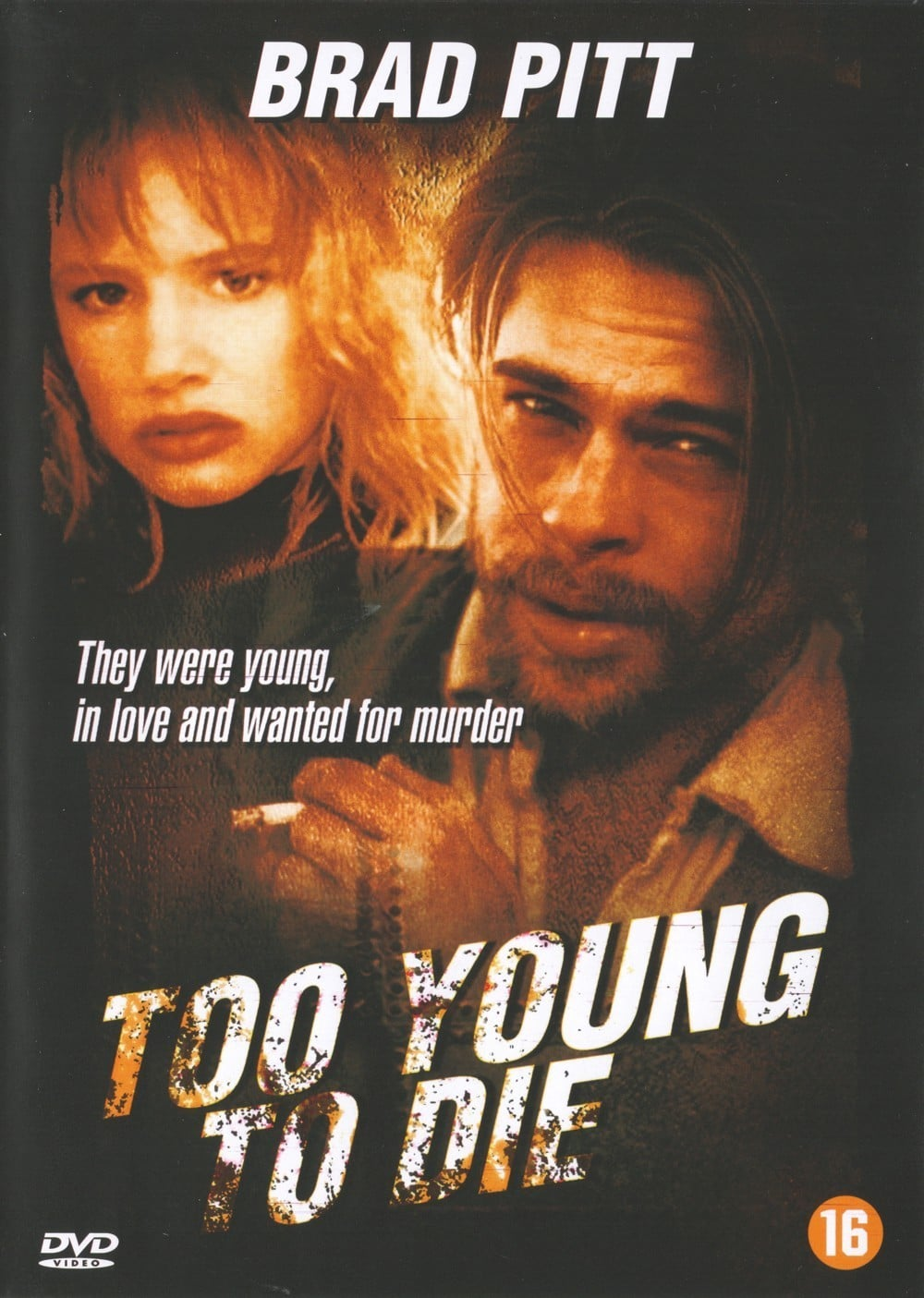 toyoungtodie1990.jpg