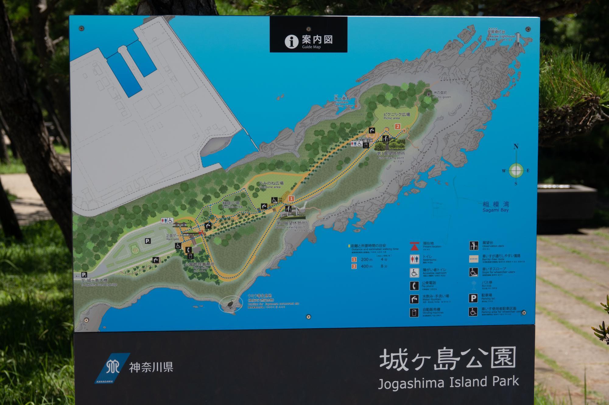 20180821-城ヶ島案内板1