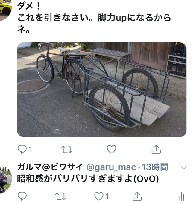 fc2blog_201805101055550bc.jpg
