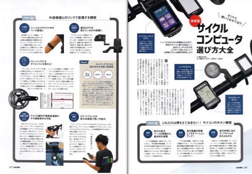 fc2blog_2018072407365468c.jpg
