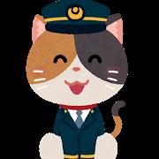 ネコ(駅長