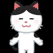 ネコ(モノクロ