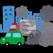 車・排ガス