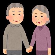 老夫婦(手を繋ぐ