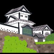 旅行(金沢城