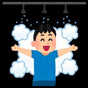 ミストシャワー