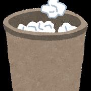 タバコ(ゴミ箱