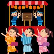 夏祭り(盆踊り
