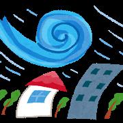災害・台風