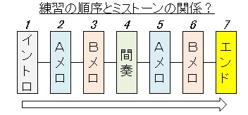 20180831141136dc2.jpg