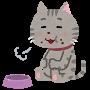 ネコ(満腹