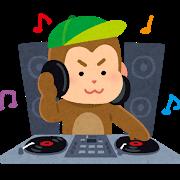 サル(DJ)
