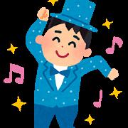 音楽・男性の踊る姿