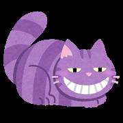 ネコ(チェシャ