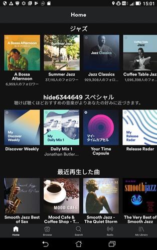 Spotify_Smooth Jazz_15_
