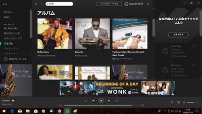 Spotify_Smooth Jazz_20_