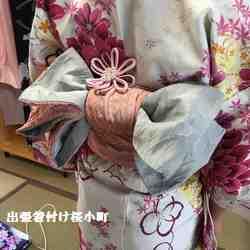 yukatakazarihimo