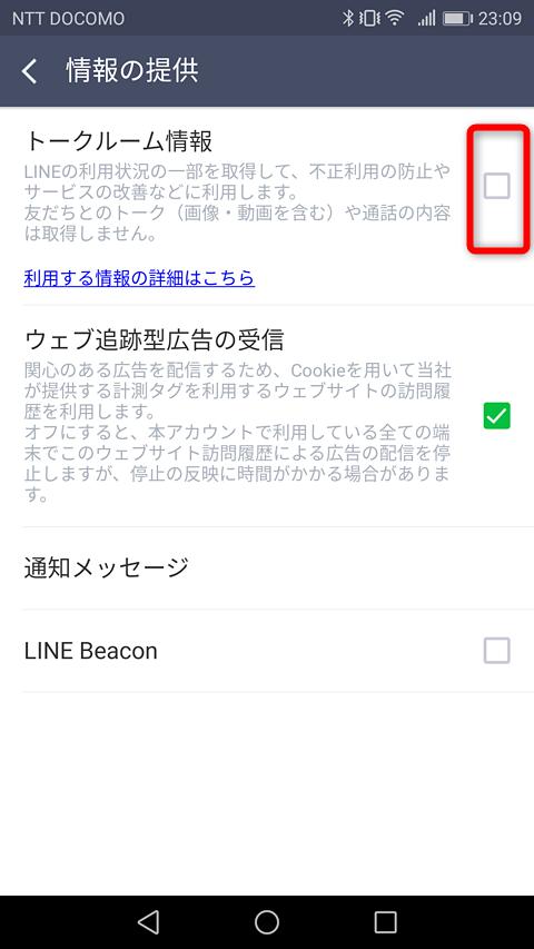 LINE03.png