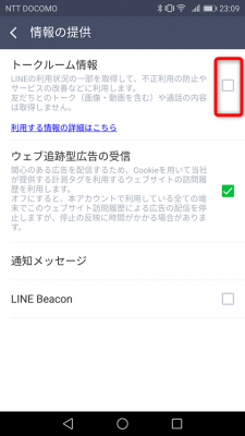 LINE03.png
