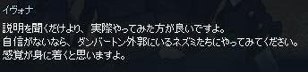 mabinogi_2018_04_09_005.jpg