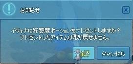 mabinogi_2018_04_09_006.jpg