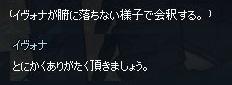 mabinogi_2018_04_09_007.jpg