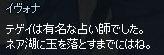 mabinogi_2018_04_09_011.jpg