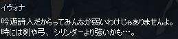 mabinogi_2018_04_09_012.jpg