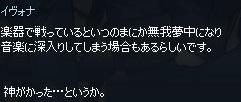 mabinogi_2018_04_09_018.jpg