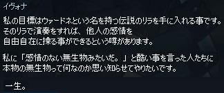 mabinogi_2018_04_09_043.jpg
