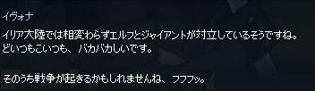 mabinogi_2018_04_09_047.jpg