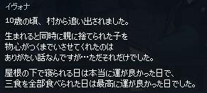 mabinogi_2018_04_09_048.jpg