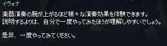mabinogi_2018_04_09_056.jpg