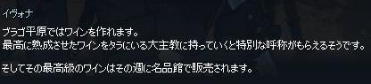 mabinogi_2018_04_09_062.jpg