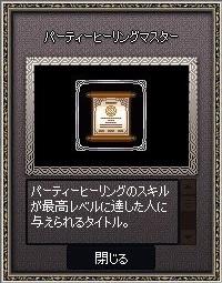 mabinogi_2018_04_14_009.jpg