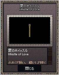 mabinogi_2018_04_21_001.jpg