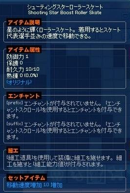 mabinogi_2018_04_26_005.jpg