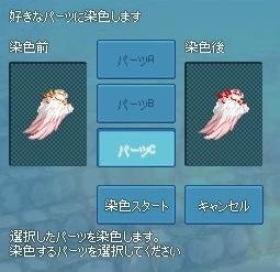 mabinogi_2018_04_26_008.jpg