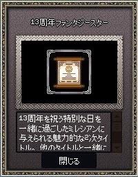mabinogi_2018_04_29_007.jpg