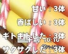 mabinogi_2018_04_30_001.jpg