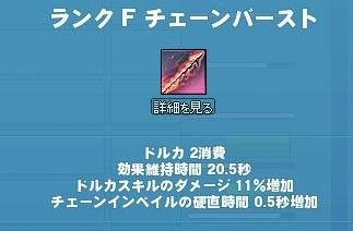 mabinogi_2018_05_01_002.jpg