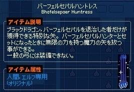 mabinogi_2018_05_03_002.jpg