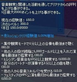 mabinogi_2018_05_21_011.jpg