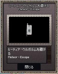 mabinogi_2018_05_24_007.jpg